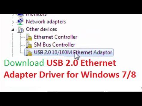 Ingenico драйвер usb 2 0 для windows 7
